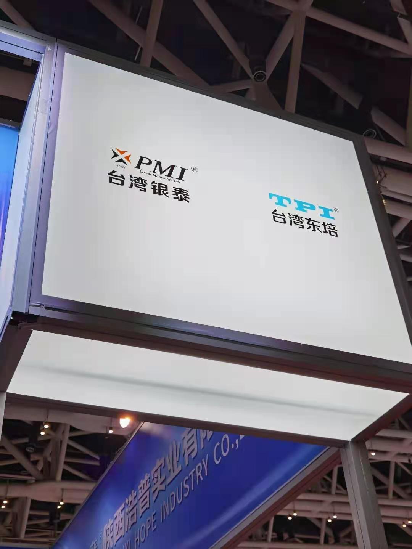 <span>西安制博会参展活动琼影</span>
