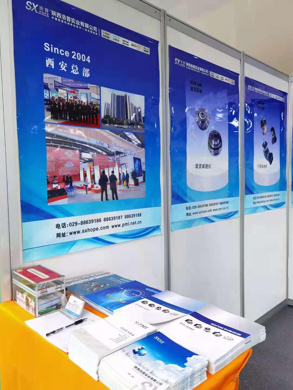 重庆国际智能装备展览会